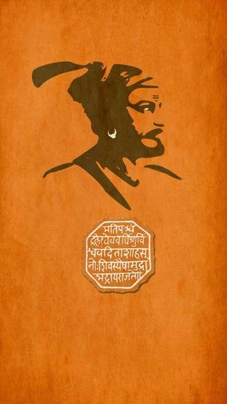 Обои на телефон шиваджи, песня, парк, овца, махарадж, время, raje, man, hd, chhatrapati