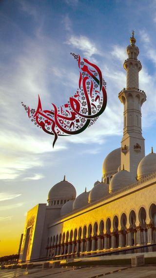 Обои на телефон святыня, мечеть, мусульманские, ислам, ramzan kareem