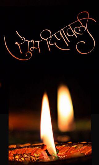 Обои на телефон фестиваль, празднование, пожелания, дивали, diwali wishes
