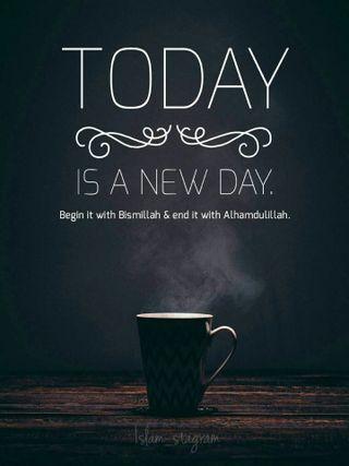 Обои на телефон чай, чашка, цитата, утро, исламские, день, cup, bismillah, alhamdulillah