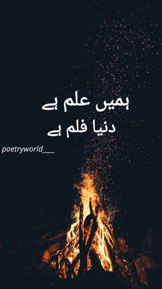 Обои на телефон поэзия, мир