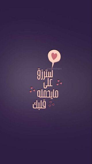 Обои на телефон юнайтед, я, трогать, телефон, твой, сердце, не, малыш, любовь, логотипы, красые, your heart, love