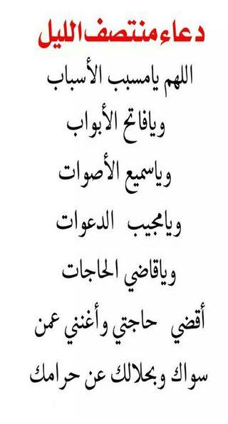 Обои на телефон рисунок, цитата, сердце, рисунки, полночь, отношение, молитва, болит, аллах, need, doors