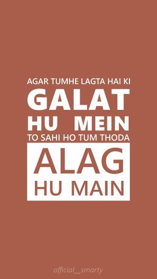 Обои на телефон официальные, цитата, поговорка, линии, два, грустные, two line shayri, smarty khan, shayri, official smarty, hindi quotes, avez khan