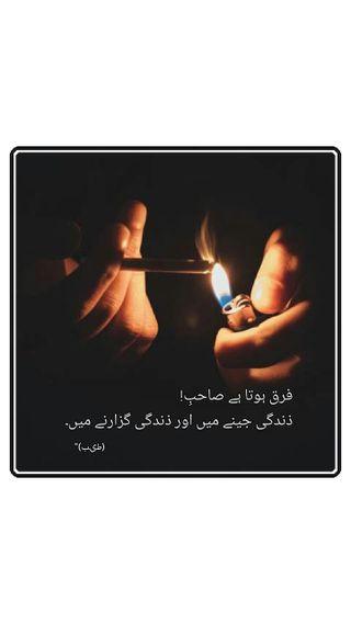 Обои на телефон поговорка, цитата, грустные, вдохновение, поэзия