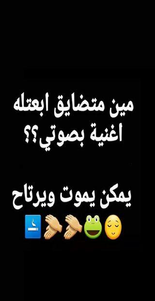 Обои на телефон ненависть, смерть, разум, песня, отдых, забавные, арабские, send, self, power