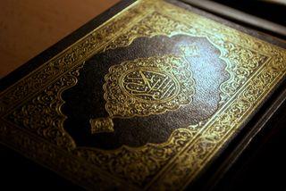 Обои на телефон каран, мусульманские, мир, книга, ислам, аллах, hd