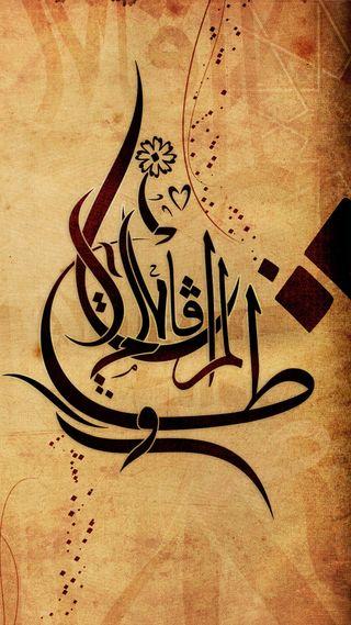 Обои на телефон каран, каллиграфия, исламские, арабские, arabic calligraphy 2