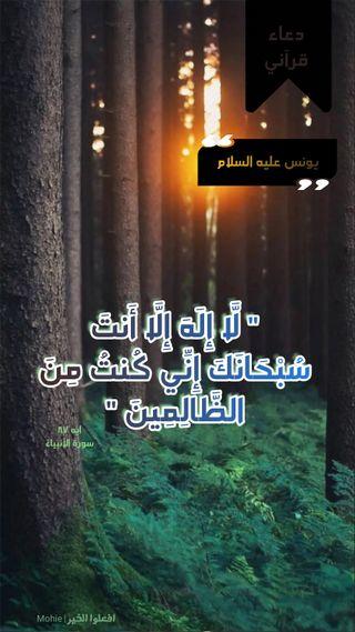 Обои на телефон пророк, мухаммед, каран, мусульманские, макка, исламские, ислам, арабские, quran doaa younes, prophet muhammad, essam