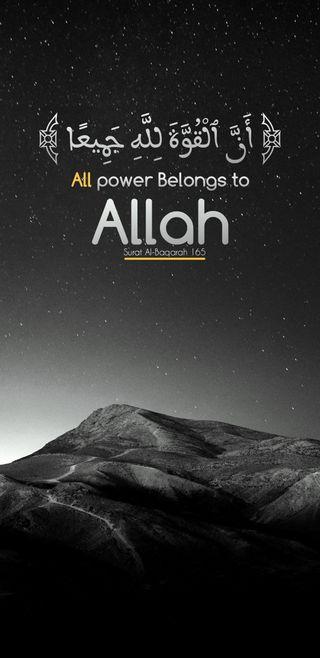 Обои на телефон рамадан, каран, ислам, арабские, аллах, resolution, muslims, merciful, kuran, all power belo-allah