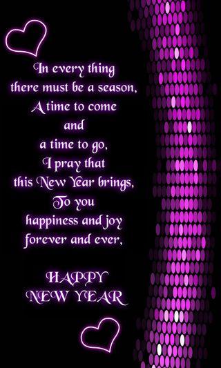 Обои на телефон счастье, счастливые, пожелание, поговорка, новый, год, new year wish, 2015