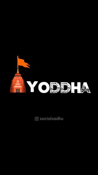 Обои на телефон хануман, рам, господин, shri ram, lord ram, jai shree ram, ayodhya