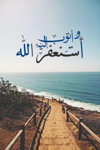 Обои на телефон сцены, ислам, пляж, осень, исламские, бог, аллах, mohamed, istighfar, islamique, din