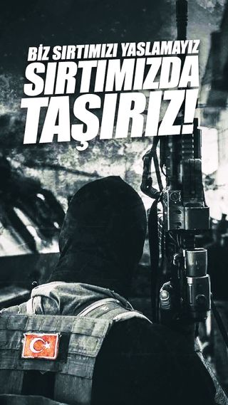 Обои на телефон военные, турецкие, turk military, silah, savasci, bordo bereli, asker