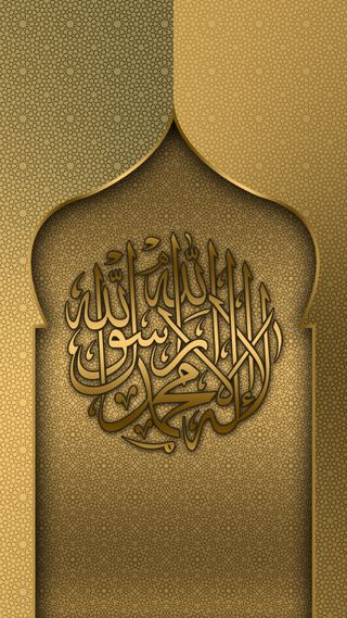 Обои на телефон мусульманские, исламские, ислам, золотые, бог, арабские, аллах, mohammed