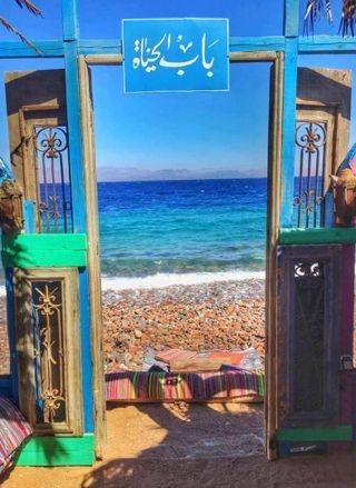 Обои на телефон синие, пляж, небо, море, крутые, жизнь, дверь, вода, the door of life, air
