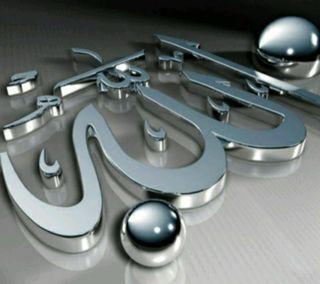 Обои на телефон изображение, аллах, hd, allah hd wallpaper