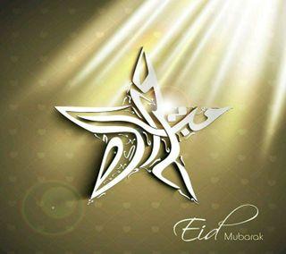 Обои на телефон пожелания, мубарак, eid mubarak  wishes