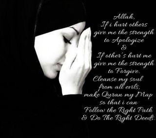Обои на телефон сила, повредить, аллах, чувства, простить, мудрые, высказывания, apologize