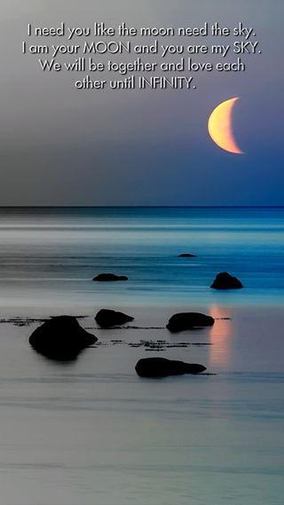 Обои на телефон небо, любовь, луна, высказывания, moon and sky, love