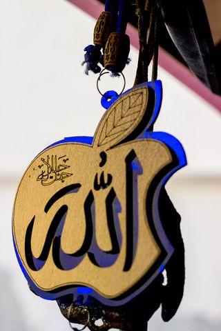 Обои на телефон религия, рамадан, прекрасные, макка, красота, исламские, аллах, madinah, allah islamic