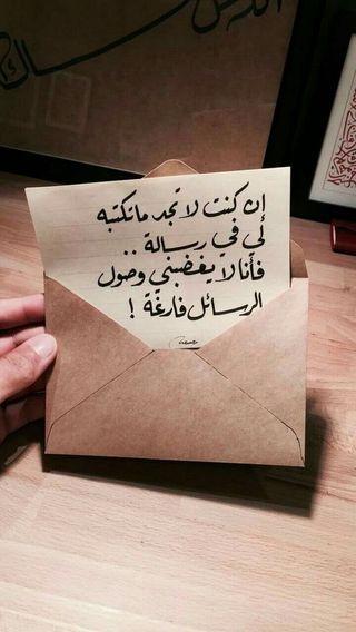 Обои на телефон сообщение, ты, розовые, мышление, золотые, арабские