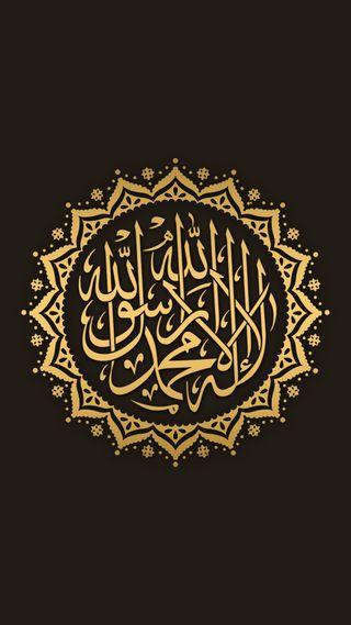 Обои на телефон пророк, мухаммед, мусульманские, коричневые, ислам, золотые, бог, арабские, аллах, 2017