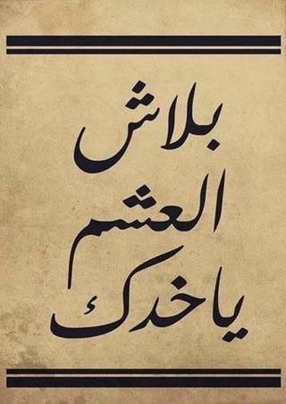 Обои на телефон счастье, смайлики, поцелуй, мир, любовь, арабские, love, blash