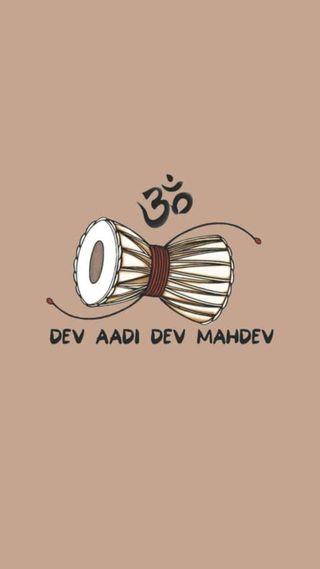 Обои на телефон ом, махакал, шива, махадев, господин, jai mahakal, deva di dev mahadev, 2019