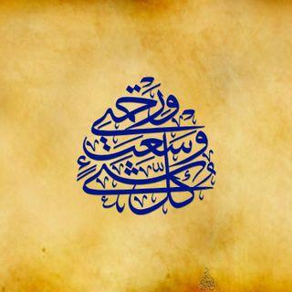 Обои на телефон узоры, каран, мусульманские, каллиграфия, исламские, ислам, арабские, rahmati, islamic patterns, doaa