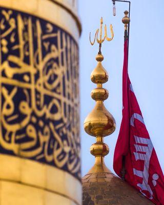 Обои на телефон мусульманские, карбала, ислам, namaz, imam hussain