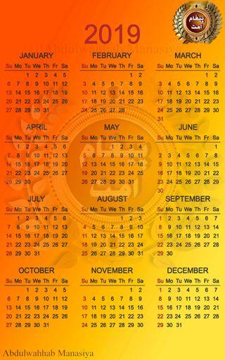 Обои на телефон туз, ноябрь, календарь, дата, piece, 2019