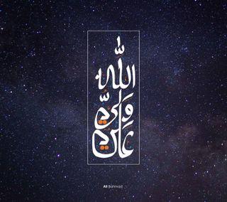Обои на телефон шииты, мусульманские, каллиграфия, ислам, звезды, али, imam, emam, ahlulbayt