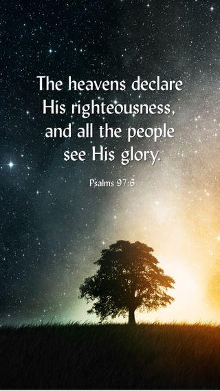 Обои на телефон библия, psalms 97-6