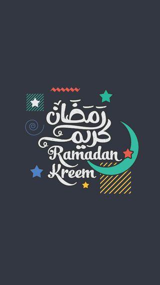Обои на телефон рамадан, мусульманские, ислам, арабские, 2018