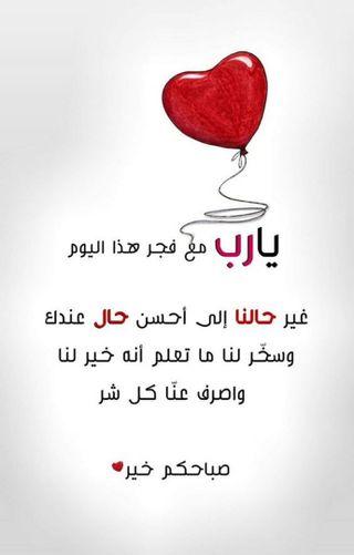 Обои на телефон специальные, ты, сердце, любовь, день, аллах, love, good, felling