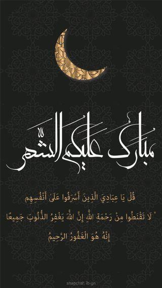 Обои на телефон рамадан, исламские, луна, ислам, арабские, аллах, ramadan 2020, mohammed