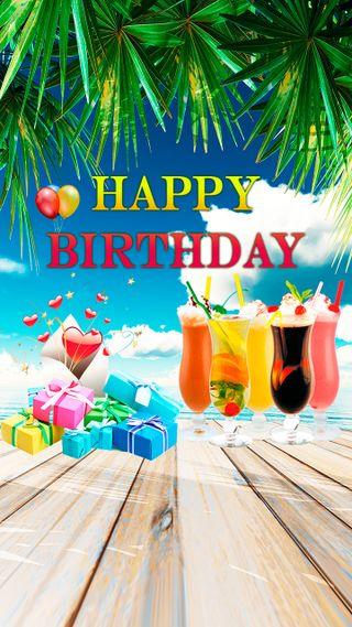 Обои на телефон шарики, фразы, релакс, текст, счастливые, символы, сердце, свежие, подарки, пальмы, облака, небо, логотипы, лето, знаки, день рождения, holydays, happy birthday 7, coctails