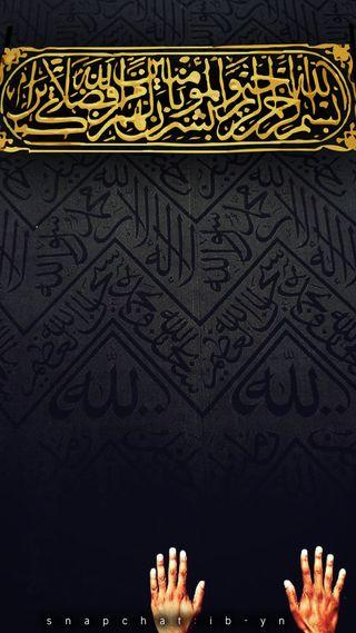 Обои на телефон мекка, макка, каран, ислам, mulim, meca, makah, kabba, kaba, hajj