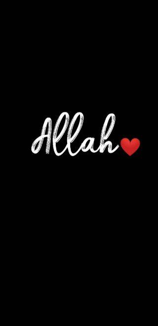 Обои на телефон вера, аллах