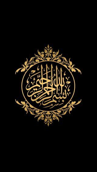 Обои на телефон ислам, черные, мусульманские, золотые, бог, арабские, аллах, 2018
