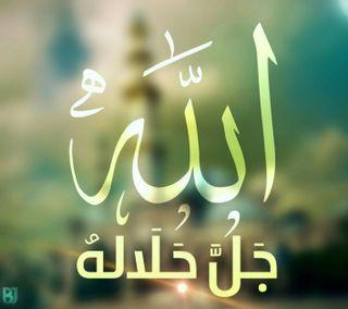 Обои на телефон love, mulsim, любовь, свет, ислам, аллах, мир, мечеть, чистые
