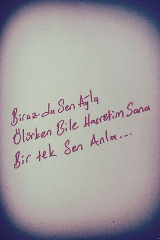 Обои на телефон песня, турецкие, sing, kaya, biraz da sen agla, ahmet