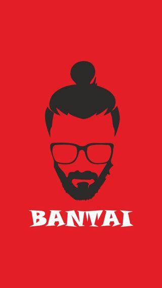 Обои на телефон рэпер, красые, smarty khan, red wallpaper, mumbai, emiway wallpaper, emiway bantai, emiway, bantai, avez khan