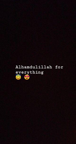 Обои на телефон everything, alhamdulillah