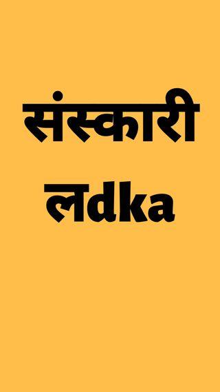 Обои на телефон изображения, смайлики, себя, логотипы, верить, hindi, favorites