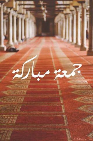 Обои на телефон пятница, мечеть, мусульманские, дизайн, день, аллах, week, blessing