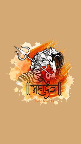 Обои на телефон 2019, bam bam bhole, god india, jay mahakal, shivji, бог, индия, махадев, махакал, ом