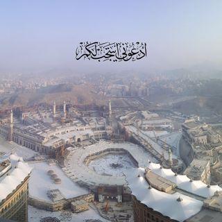 Обои на телефон святой, каран, мусульманские, мечеть, макка, каллиграфия, ислам, арабские, holy mosque