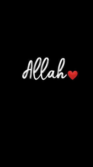 Обои на телефон исламские, аллах